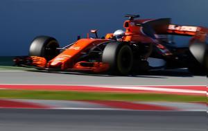 Αναβάθμιση, Honda, McLaren, anavathmisi, Honda, McLaren