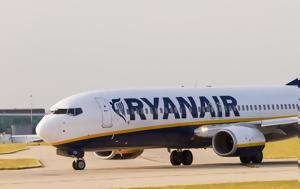 Ryanair, Αθήνα, Ιταλία, Ισπανία, Μπέργκαμο Μιλάνο, Ryanair, athina, italia, ispania, bergkamo milano