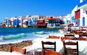 Ελλάδα, ellada
