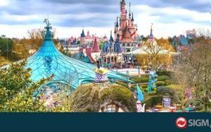 Αμερικανός, Disneyland, 2000, amerikanos, Disneyland, 2000