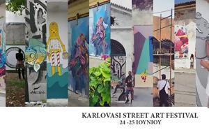 Σάμος, Ξεκινάει, Karlovasi Street Art Festival, samos, xekinaei, Karlovasi Street Art Festival