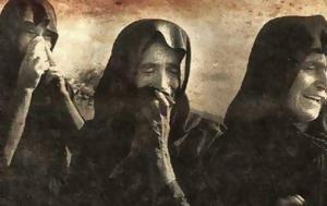 Μοιρολόγια, Μάνης, Ιερό Ναό Αγίας Σοφίας Πειραιώς, moirologia, manis, iero nao agias sofias peiraios