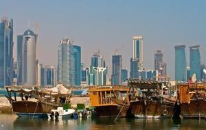 Αραβικών, Κατάρ, aravikon, katar