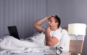 Οι λίγες ώρες ύπνου συνδέονται με σημαντικά προβλήματα ψυχικής υγείας