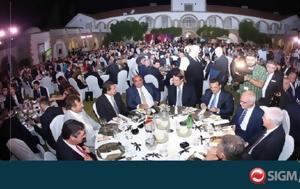 Βραβεύονται Διεθνείς, Κύπρο, Προεδρικό, vravevontai diethneis, kypro, proedriko