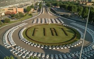 Fiat, 1 495 500αράκια, Guinness, Fiat, 1 495 500arakia, Guinness