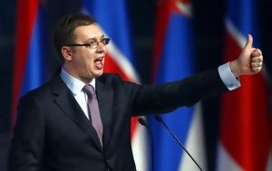 Δημόσια, Σερβίας Αλεξάνταρ Βούτσιτς, dimosia, servias alexantar voutsits