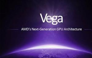 Υψηλές, AMD Vega, ypsiles, AMD Vega