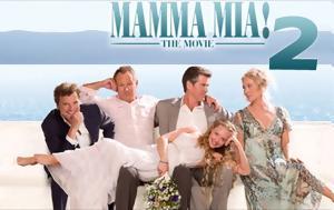 Ποιος, Mamma Mia 2, Κροατία, poios, Mamma Mia 2, kroatia