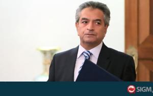 Νομικής Υπηρεσίας, Κληρίδης, nomikis ypiresias, kliridis