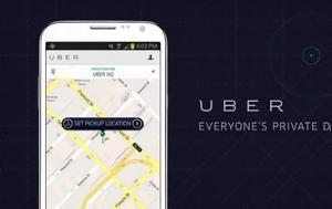 Uber's