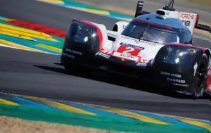 Michelin, 20η, Le Mans, Michelin, 20i, Le Mans