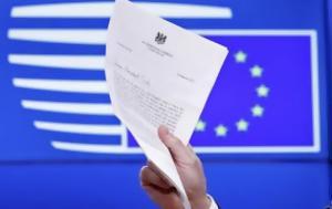 Ευρωπαίους, Μεγάλη Βρετανία, Brexit, evropaious, megali vretania, Brexit