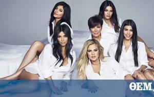 Άγριο, Kardashian, agrio, Kardashian