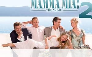 Σκόπελο, Κροατία, Τουρισμού, Mamma Mia 2, skopelo, kroatia, tourismou, Mamma Mia 2