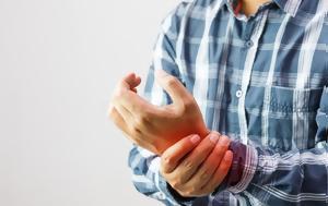 Ρευματοειδής, Ποια, revmatoeidis, poia