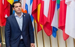 Τσίπρας, Κυπριακό, tsipras, kypriako