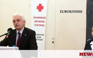 Ο Ελληνικός Ερυθρός Σταυρός, o ellinikos erythros stavros