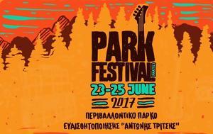 Park Festival, Αθήνα ', Park Festival, athina '