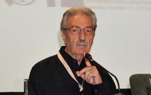Ηράκλειο, Σηφάκης, Βραβείο Ηθικής Τάξεως, irakleio, sifakis, vraveio ithikis taxeos