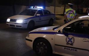 Συνελήφθη, Μεταξουργείο, synelifthi, metaxourgeio