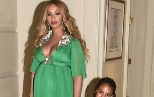 Πιο, Beyonce, Jay Z, pio, Beyonce, Jay Z