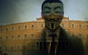Πόλεμο, Τουρκία, Έλληνες Anonymous - Ετοιμάζουν, -αστραπή, polemo, tourkia, ellines Anonymous - etoimazoun, -astrapi