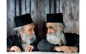 Έκθεση, ΆθωςΤα, Χαλκιδική, ekthesi, athosta, chalkidiki