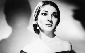 Τρίτο –, Μαρία Κάλλας, Νόρμα, Μπελίνι, trito –, maria kallas, norma, belini