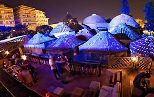 Πάμε, Θεσσαλονίκη, pame, thessaloniki