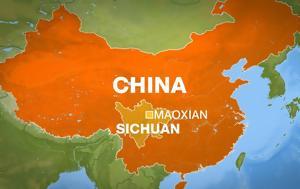 Κίνα, 141, Σετσουάν, kina, 141, setsouan
