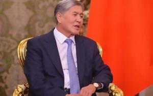 Κιργιστάν, Συρία, kirgistan, syria