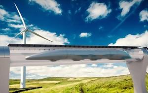 Νότια Κορέα, Hyperloop, notia korea, Hyperloop