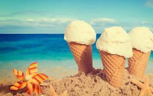 ΚΕΠΚΑ, Καλοκαίρι, kepka, kalokairi