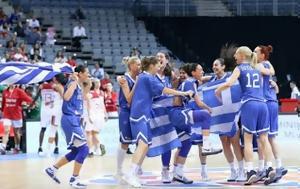 Eurobasket, Αυτές, [photos], Eurobasket, aftes, [photos]