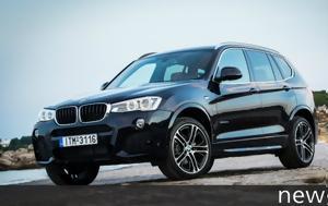 BMW X3, 10 000