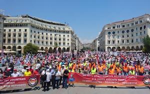 Χιλιάδες, -αντιιμπεριαλιστικό, ΠΑΜΕ, Θεσσαλονίκη, chiliades, -antiiberialistiko, pame, thessaloniki