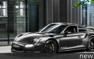 Auto-Dynamics, Porsche 911, 700