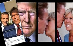 Σβαρτζενέγκερ, Μακρόν, Τραμπ – Πώς, Εξολοθρευτής, Μπριζίτ, svartzenegker, makron, trab – pos, exolothreftis, brizit