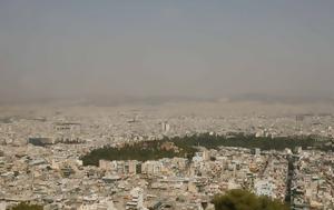 Ξεπέρασε, Αθήνα, xeperase, athina