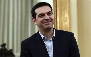 Βίντεο, Έβγαλε, Τύπου, Αλέξης Τσίπρας [video], vinteo, evgale, typou, alexis tsipras [video]