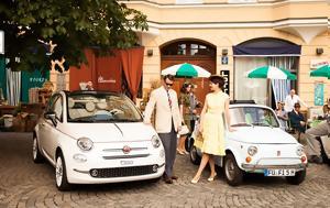 Μόναχο, Fiat 500, monacho, Fiat 500