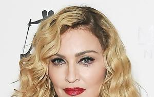 Madonna, ΠΡΕΠΕΙ, Madonna, prepei