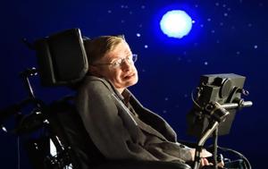 Stephen Hawking, Πώς, Stephen Hawking, pos