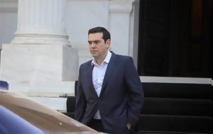 Αλέξης Τσίπρας, Πρόσκληση, alexis tsipras, prosklisi