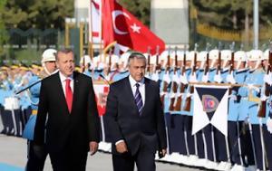 Ερντογάν, Ακιντζί, Κυπριακού – Μόνο, erntogan, akintzi, kypriakou – mono