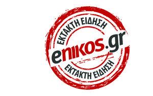 Σεισμός, Αθήνα - ΤΩΡΑ, seismos, athina - tora