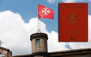 Γιατί αυτό είναι το σπανιότερο διαβατήριο του κόσμου και με διαφορά