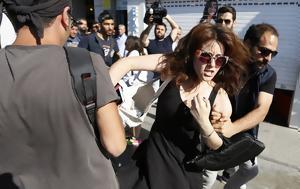 Χρήση, Gay Pride, Κωνσταντινούπολης, chrisi, Gay Pride, konstantinoupolis