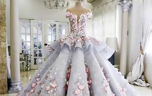 Το νυφικό που δεν μπορεί να φορέσει καμία νύφη